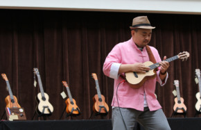 The International Ukulele Contest