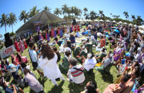 'Ukulele Picnic in Hawai'i